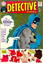 Detective Comics 367