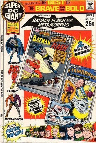 File:Super DC Giant Vol 1 S-16.jpg
