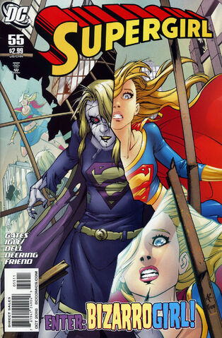 File:Supergirl Vol 5 55.jpg