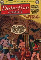 Detective Comics 205
