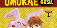 Omukae Desu/Covers