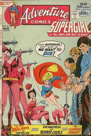 File:Adventure Comics Vol 1 417.jpg