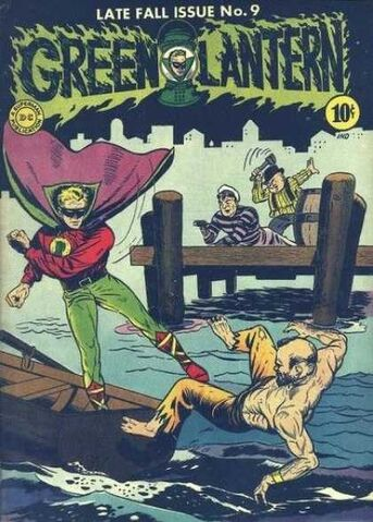 File:Green Lantern Vol 1 9.jpg