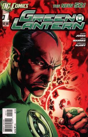 File:Green Lantern Vol 5 1 2nd Print.jpg