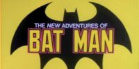 New Adventures of Batman (TV Series)/Gallery