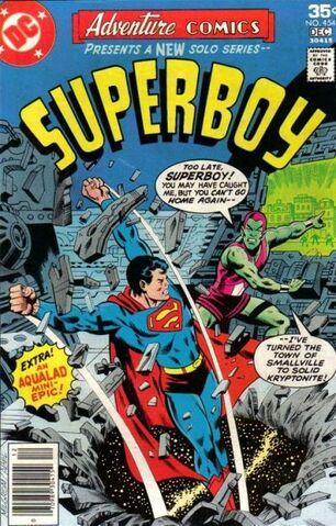 File:Adventure Comics Vol 1 454.jpg