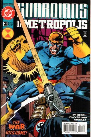 File:Guardians of Metropolis Vol 1 3.jpg