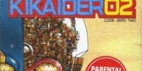 Kikaider 02/Covers