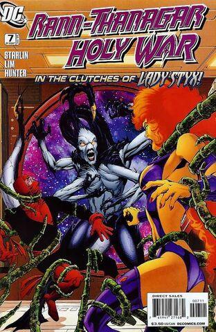 File:Rann-Thanagar Holy War 7.jpg