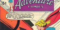 Adventure Comics Vol 1 385
