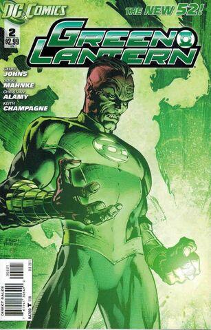 File:Green Lantern Vol 5 2 Variant.jpg