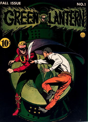 File:Green Lantern Vol 1 1.jpg
