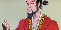 Susano-o-no-Mikoto (New Earth)