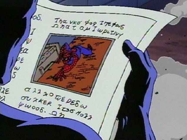 File:VenomVowsRevenge.jpg