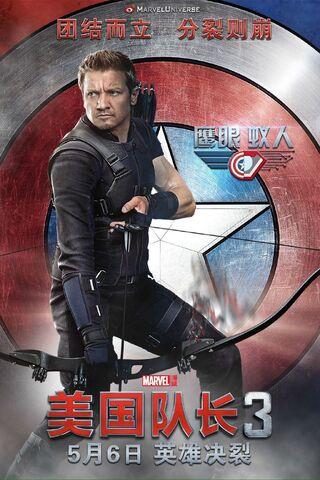 File:CW Japanese Poster Hawkeye.jpg