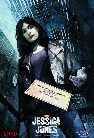 File:Jessica Jones NYCC S1 Poster.png