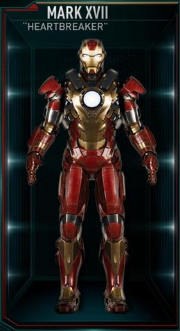 Файл:IM Armor Mark XVII.jpg