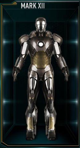 Файл:IM Armor Mark XII.jpg