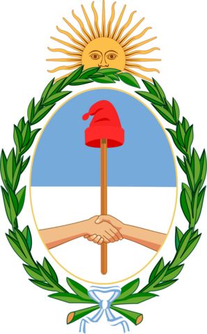 File:Coat of arms of Argentina.png