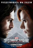 CW Russian Poster WS vs BW
