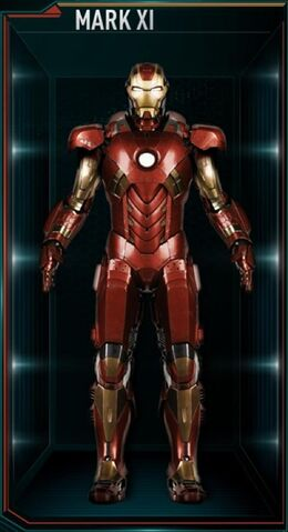 Файл:IM Armor Mark XI.jpg