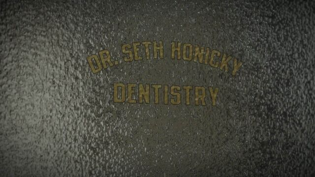 File:Seth Honicky's Dentistry Office.jpg