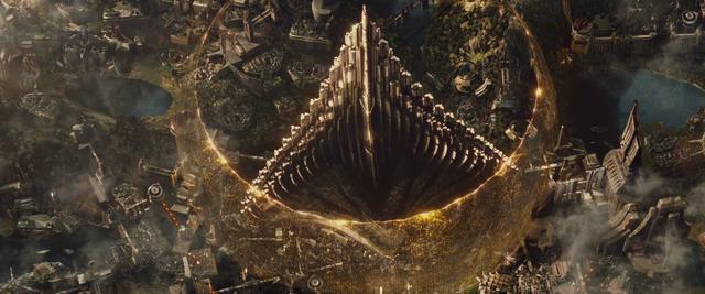 File:Asgardian Shield.png