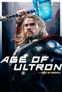 Avengers Age Of Ultron Unpublished Character Poster d JPosters