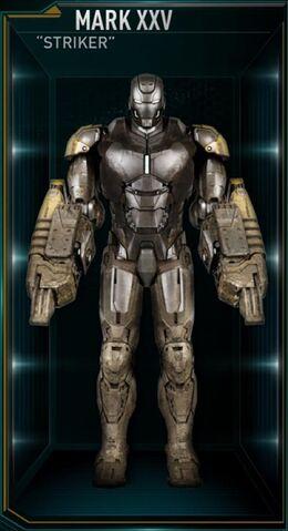 Файл:IM Armor Mark XXV.jpg