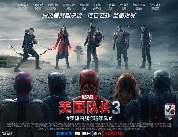 File:Civil War Chinese Poster Cap.jpg