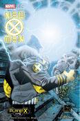 New X-Men Vol 1 146