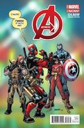 Avengers Vol 5 24.NOW Deadpool Variant