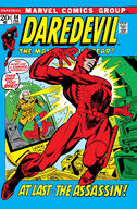 Daredevil Vol 1 84