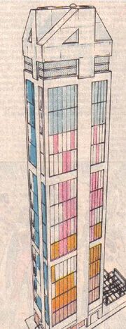 Four Freedoms Plaza from Official Handbook of the Marvel Universe Vol 3 3 001