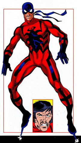 File:Anton Miguel Rodriguez (Earth-616) from Official Handbook of the Marvel Universe A-Z Update Vol 1 2 0001.jpg