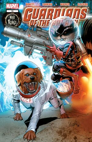 Guardians of the Galaxy Vol 2 15