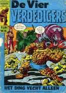 Vier Verdedigers Classics 74