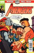 Avengers Vol 4 5 SHS Variant