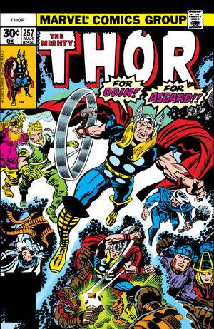 Thor Vol 1 257