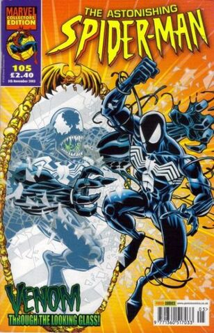 File:Astonishing Spider-Man Vol 1 105.jpg