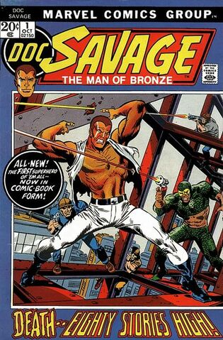 File:Doc Savage Vol 1 1.jpg