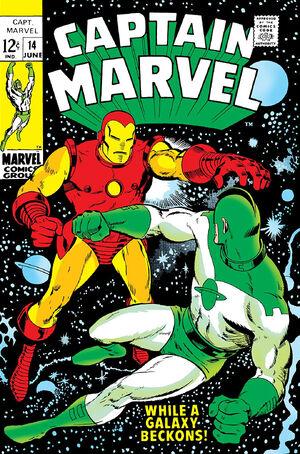 Captain Marvel Vol 1 14
