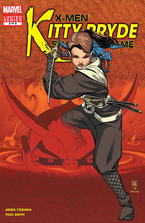Kitty Pryde Shadow and Flame Vol 1 3