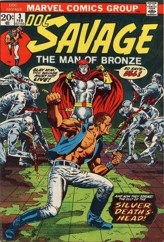File:Doc Savage Vol 1 3.jpg