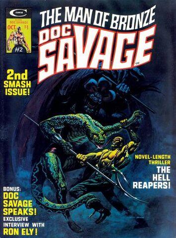 File:Doc Savage Vol 2 2.jpg