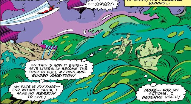 File:Giant Amoeba (Earth-616)- Defenders Vol 1 65 001.jpg