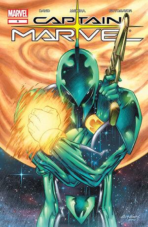 Captain Marvel Vol 5 6