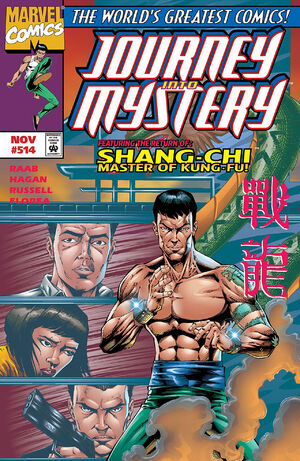 Journey into Mystery Vol 1 514
