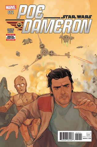 File:Poe Dameron Vol 1 12.jpg