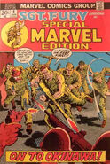 Special Marvel Edition Vol 1 8